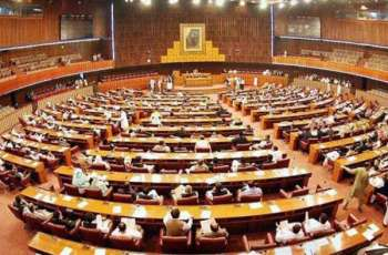 PPP accuses PM of using influence over Senate polls, complains CEC