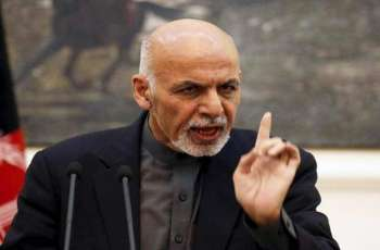 RPT: Afghan President Made 'Significant Progress' Reconciling Political Parties - Aide