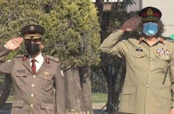 Commander Qatar Emiri Land Forces calls on COAS
