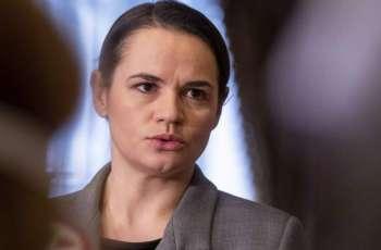 Lithuania Refuses to Extradite Tikhanovskaya to Belarus - Foreign Ministry