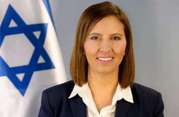Israel Tracks Ship Responsible for Oil Spill Contaminating Coastline' Minister