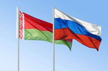 Russian, Belarusian Energy Ministers Met to Discuss Cooperation - Russian Ministry