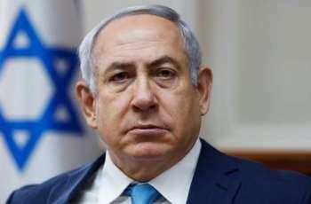 Israel, Denmark, Austria to Create Joint COVID-19 Vaccine R&D Fund - Netanyahu