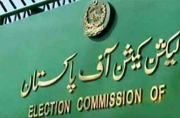ECP calls meeting to review allegations of PM Imran