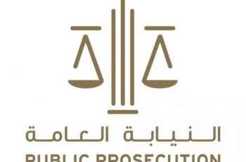 النيابة العامة للدولة توضح عقوبة جرائم خطف الأشخاص والاعتداء على الحرية