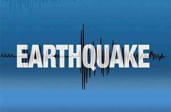 Magnitude 5.6 Earthquake Strikes Off Indonesia's Coast - USGS