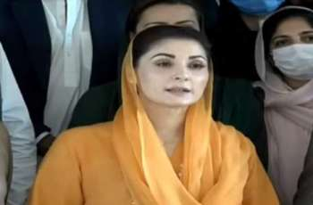 Vote of no-confidence against Imran Khan has already been done, says Maryam Nawaz