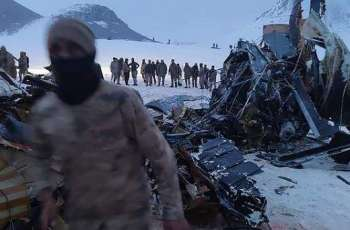 No Traces of Explosion Found at Helicopter Crash Site in Eastern Turkey - Defense Ministry
