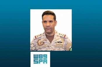 التحالف : اعتراض وتدمير طائرتين بدون طيار مفخختين أطلقتا تجاه خميس مشيط وجازان
