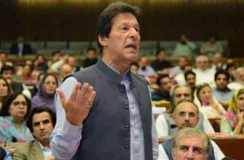 PM expresses concerns again over ECP for organizing poor Senate election