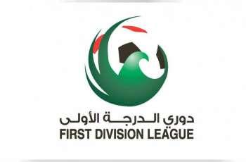 الإمارات يتعادل مع العربي ويواصل صدارته لدوري الدرجة الأولى لكرة القدم