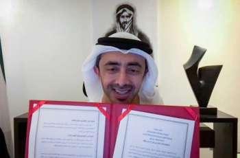 Abdullah bin Zayed chairs Joint UAE-Bahrain Committee
