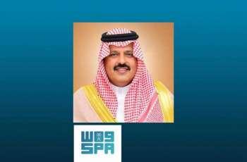 سمو أمير منطقة حائل وسمو نائبه يعزيان أسرة السبهان