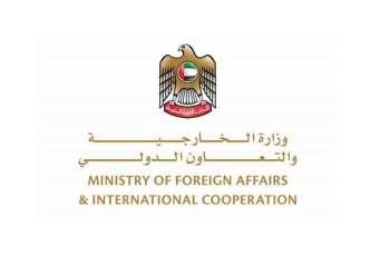 الإمارات تدين بشدة محاولة الحوثيين استهداف خزانات بترولية في ميناء رأس تنورة وأرامكو بالظهران