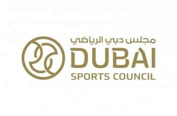 """"""" دبي الرياضي"""" تحول جميع خدماتها إلى معاملات لا ورقية"""