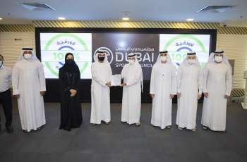 Dubai Sports Council is first '100 per cent Paperless' sports body