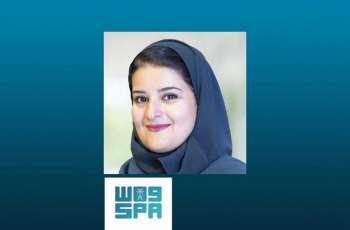 السحيمي: التغييرات الجوهرية التي شهدتها المملكة أسهمت في تمكين المرأة السعودية وتعزيز مكانتها