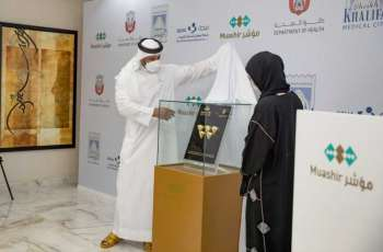 DoH awards Sheikh Khalifa Medical City 5 diamonds in Healthcare Quality Index