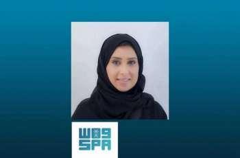 الدكتورة الخميس : المرأة السعودية تثبت حضورها المشرف محليًا وإقليميًا ودوليًا