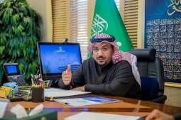 سمو أمير منطقة القصيم يرأس اجتماعاً لمناقشة تطوير مكتبة الملك سعود