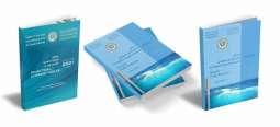 الهيئة العامة للمساحة تصدر كتاب جداول المد والجزر لسواحل المملكة 2021