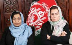 Female Members of Afghan Peace Negotiating Team Join Online Meeting With Rights Activists