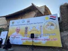 البابا فرنسيس يزور مدينة الموصل