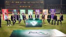 PSL-6: PCB, franchises' owners to ponder over proposed schedule for remaining matches