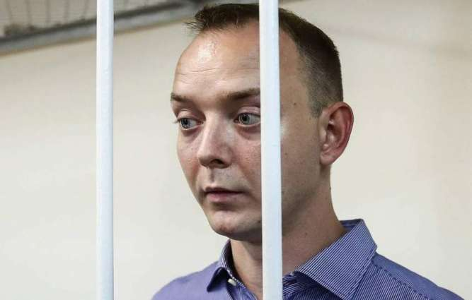 Lawyer of Ex-Russian Journalist Safronov Says Treason Probe May End in June-July