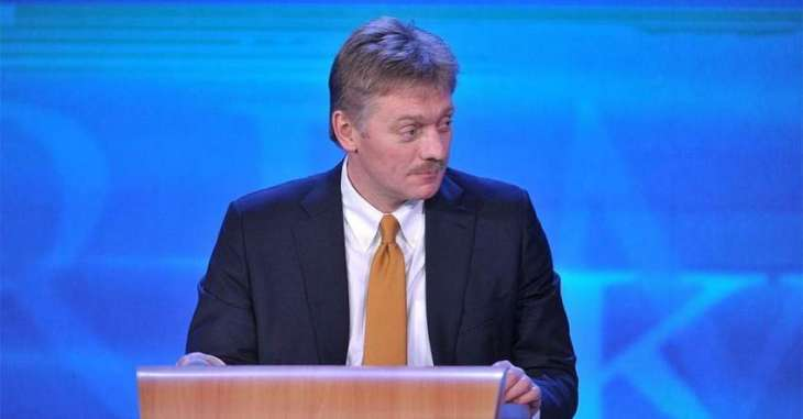 Peskov Recommends Avoiding News About Possible Transfer of Kurils to Japan
