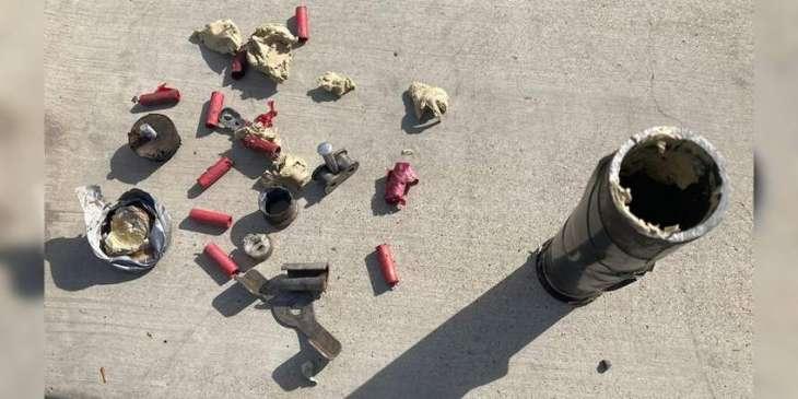 Pipe Bomb Disposed of Near Elementary School in California - Police