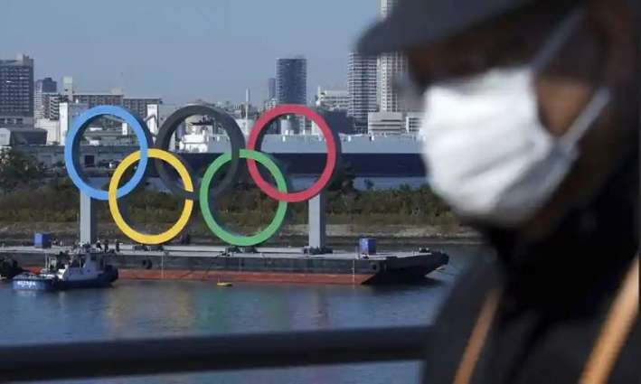 Nearly 60% of Japanese Citizens Against Holding Summer Olympics in Tokyo Over COVID - Poll