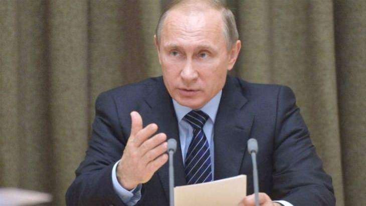 Putin Calls on Russia's Interior Ministry to Firmly Suppress Xenophobia