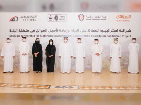 Fujairah Crown Prince attends signing of agreement to protect environment in Al Bithnah, Fujairah
