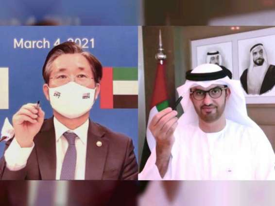 UAE, Republic of Korea enhance strategic cooperation in industry, advanced technology