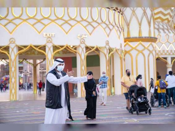 Global Village breaks 16th Guinness World Records  title in support of UAE National Vaccination programme