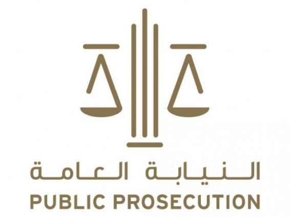 Public Prosecution explains punishment for crimes of kidnapping, violation of freedom