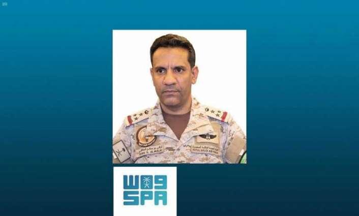 المتحدث الرسمي باسم قوات التحالف: قوات الدفاع الجوي الملكي السعودي اعترضت ودمرت (6) طائرات بدون طيار مفخخة أطلقتها المليشيا الحوثية الإرهابية المدعومة من إيران