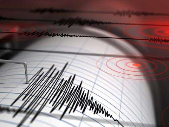 Magnitude 5.5 Earthquake Registered Off Indonesia's Coast - USGS