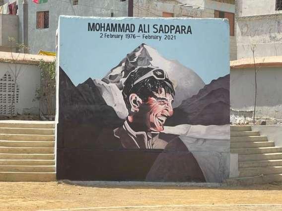 Sindh govt names an amusement park after late mountaineer Ali Sadpara