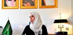 ينكصار: المرأة السعودية وضعت بصمات لافتة في العمل الدبلوماسي