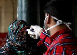 Free Coronavirus Test for Lahorites