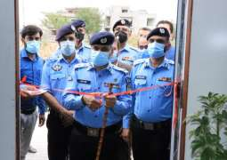 Police Service Center inaugurated in sector G-14