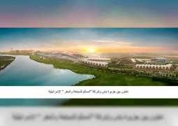 Yas Island collaborates with Amsalem Tours & Travel