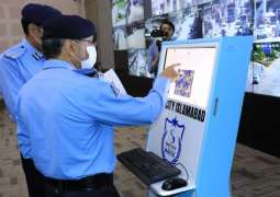 E-Challan system launched in Islamabad
