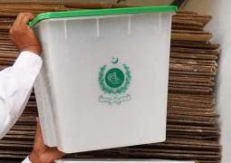 Polling in Daska NA-75 by-election is underway