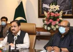 Punjab govt announces special Ramadan package