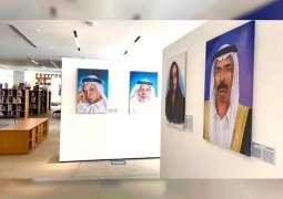 'Cultural Faces' becomes permanent exhibition at Al Safa Art and Design Library