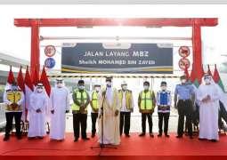 Strategic road in Indonesia named after Mohamed bin Zayed