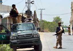 Security forces launch operation in South Waziristan, kill one terrorist